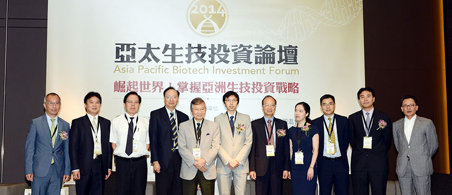 Asia Pacific Biotech Investment Forum